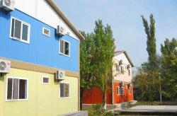 Ukraina ferie landbys prosjekt